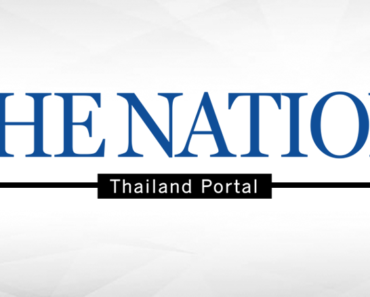 AEC Feed - The Nation